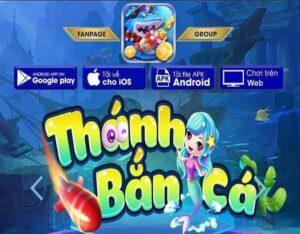 Giới thiệu cổng game Thánh Bắn Cá